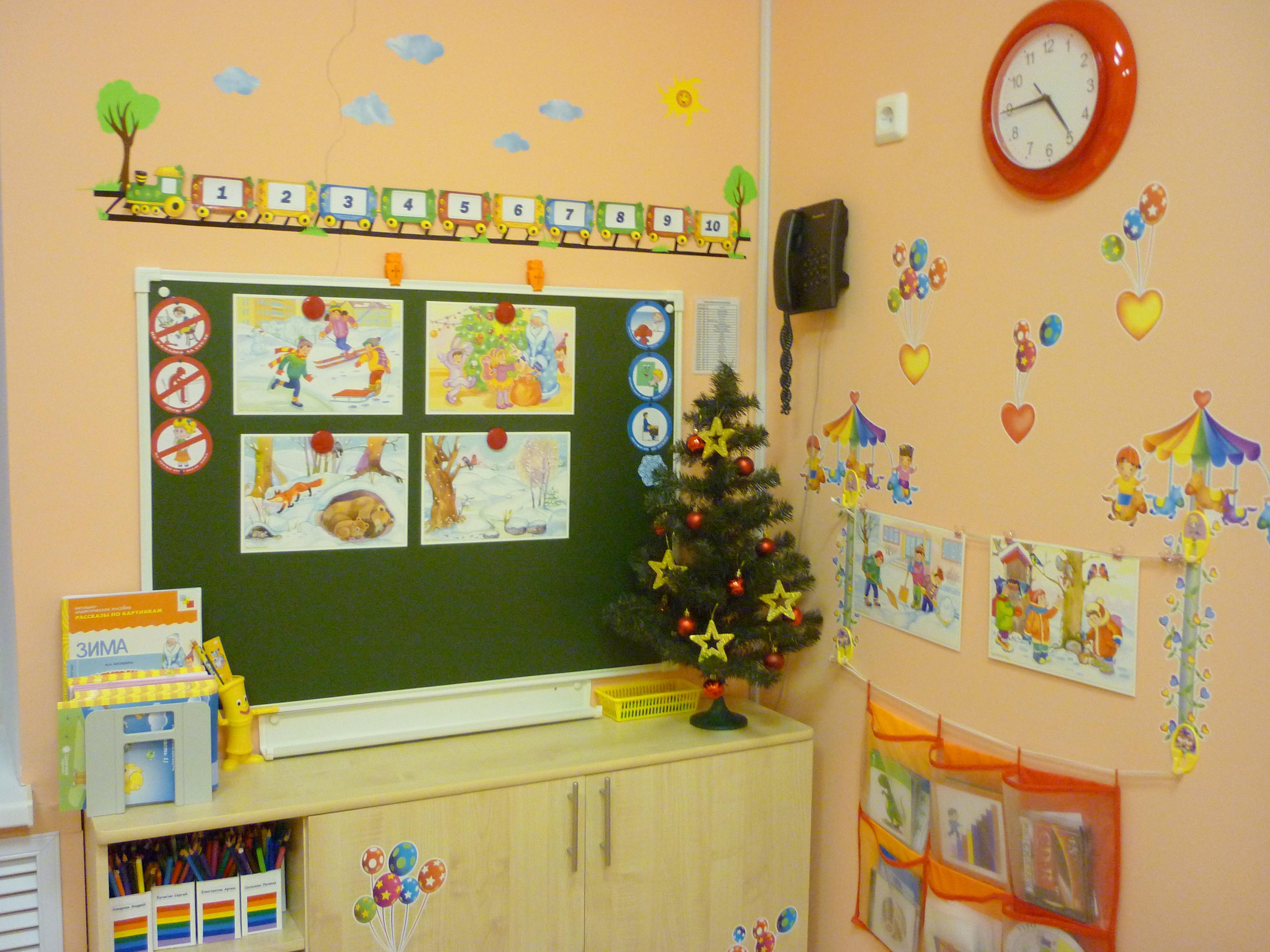 Уголки в детском саду: оформление по ФГОС фото - t 54